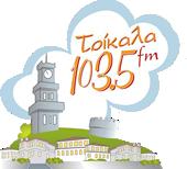 τοπική ραδιοφωνία τρίκαλα